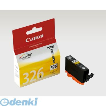 キヤノン(CANON) [BCI-326Y] インクジェットカートリッジ【1個】 BCI326Y