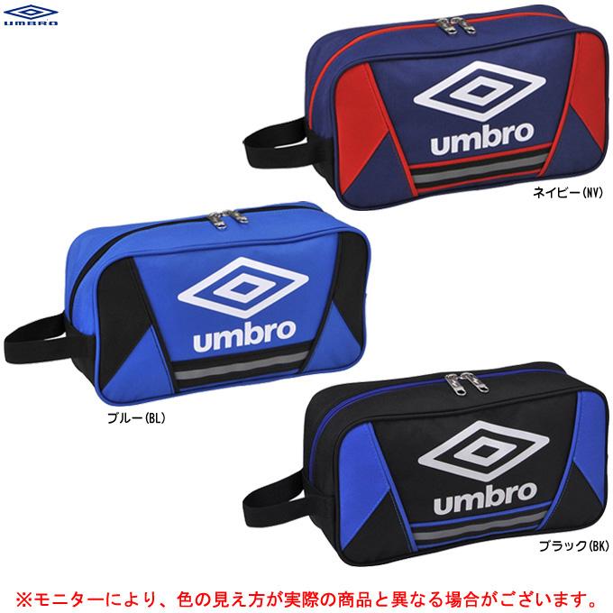 UMBRO(アンブロ)Jr シューズケース(UUDLJA28)サッカー フットサル スパイクケース バッグ かばん キッズ ジュニア