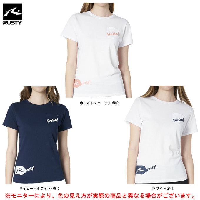 RUSTY(ラスティ)半袖Tシャツ(938522)カジュアル スポーツ トレーニング ウェア レジャー 女性用 レディース