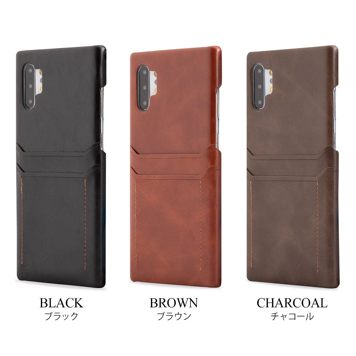 Galaxy Note10+ SC-01M SCV45 カードポケット付き レザー ハードケース エクスペリア xperia sov42 902so au ワイモバイル