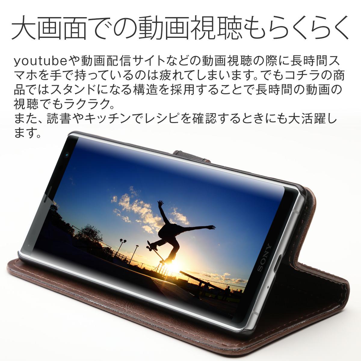 Xperia XZ3 SO-01L SOV39 801SO アンティーク ビンテージ レザー 手帳型ケース xperia エクスペリア xz3 so-01l soc39 801so