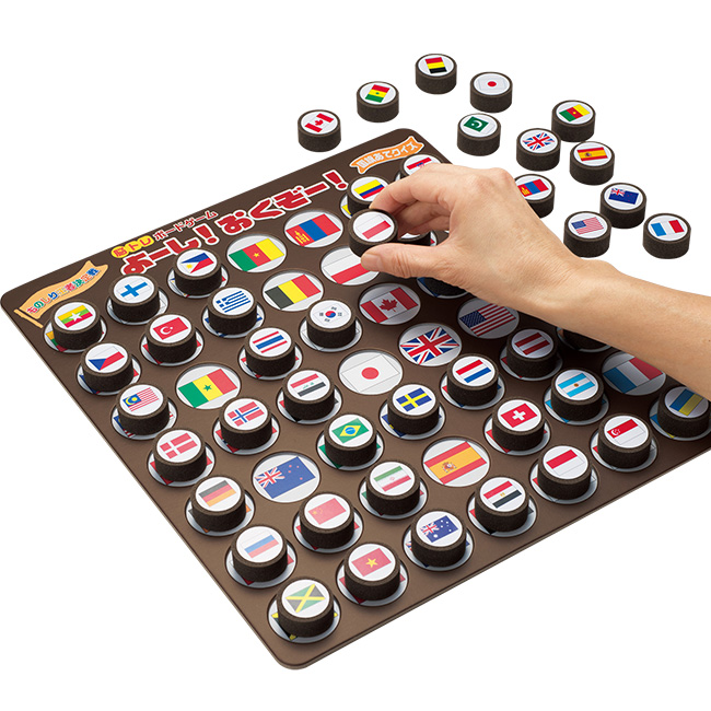 脳トレボードゲーム よーし!おくぞー!(脳トレ ゲーム パズル 高齢者 大人 子供 脳 トレ おもちゃ ボードゲーム) 即納