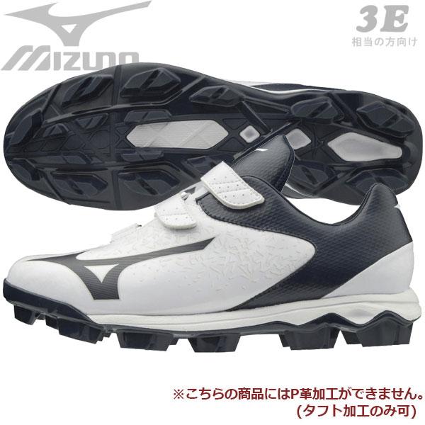 野球 スパイク マジックテープ ミズノ MIZUNO WAVE SELECT NINE BLT 幅広 3E相当 ホワイト/ネイビー