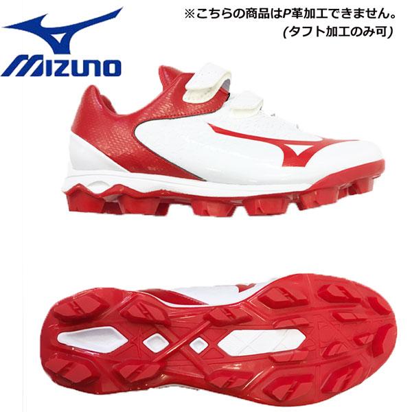 野球 スパイク マジックテープ ミズノ MIZUNO WAVE SELECT NINE BLT 幅広 3E相当 ホワイト/レッド