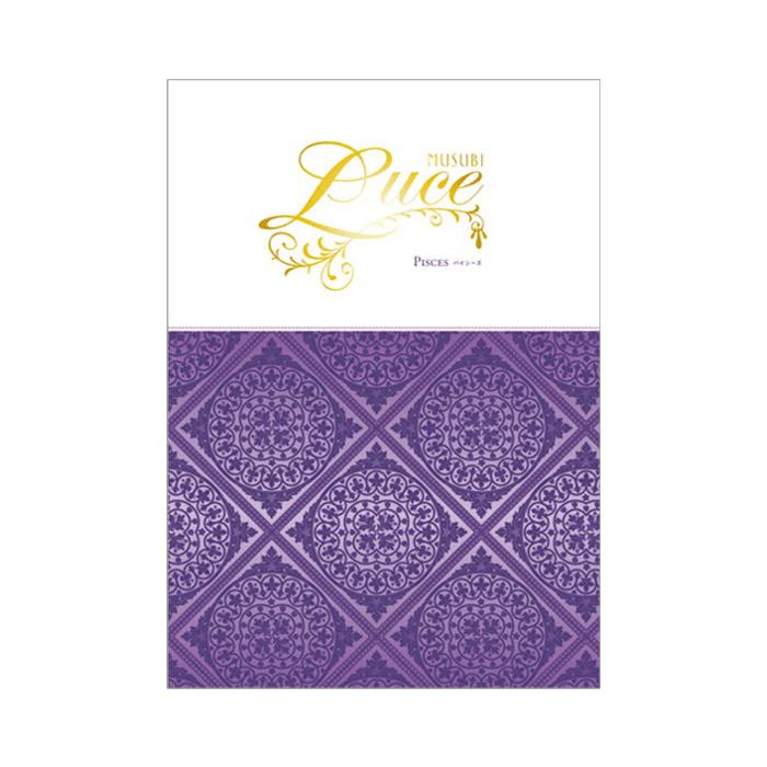 千趣会 ベルメゾン オリジナル カタログギフト MUSUBI Luce パイシーズ 送料無料 / musubi 内祝い 結婚内祝い 出産内祝い お返し
