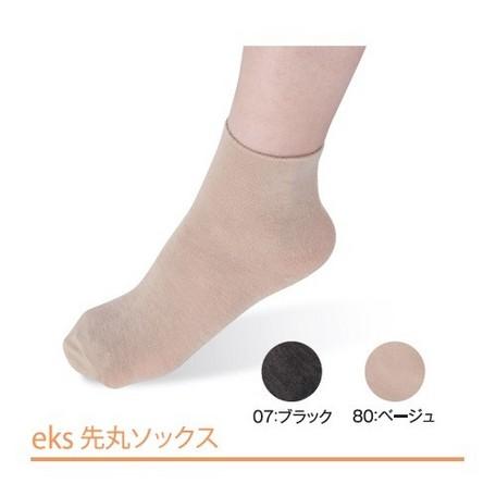 発熱するくつした eks先丸ソックス ブラック メール便OK/脚 ルームウェア 靴下 美容 健康
