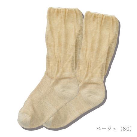メール便OK かぜまとう、ふんわりガーゼのソックス ベージュ/脚 2重ガーゼ 靴下 美容 健康