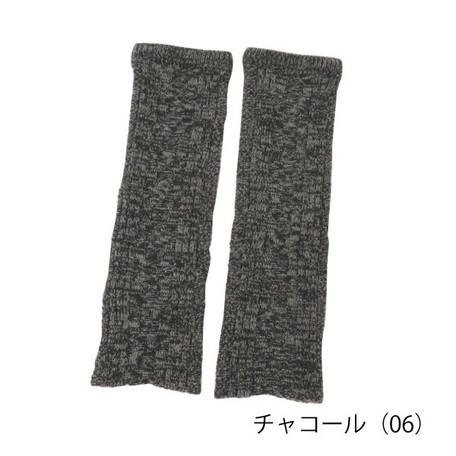 cocoonfit 肌側シルクの2重編み ケーブル柄アーム&レッグウォーマー チャコール/脚 ルームウェア 靴下 美容 健康