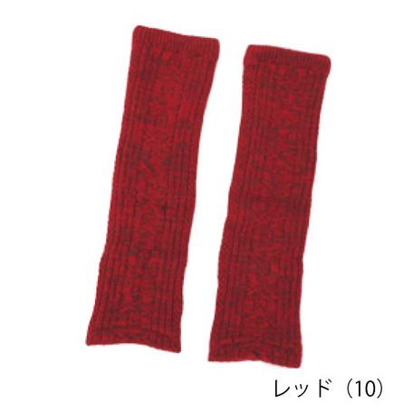 cocoonfit 肌側シルクの2重編み ケーブル柄アーム&レッグウォーマー レッド/脚 ルームウェア 靴下 美容 健康
