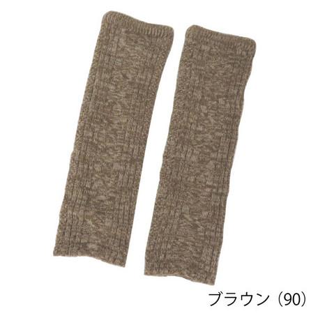 cocoonfit 肌側シルクの2重編み ケーブル柄アーム&レッグウォーマー ブラウン/脚 ルームウェア 靴下 美容 健康
