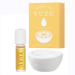 高知県産YUZU アロマキット/ゆず精油 美容 健康 アロマ 香り