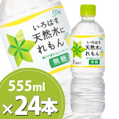 56d8f5f4f147 ヤマダモール】炭酸飲料の通販|ヤマダ電機の公式オンラインショッピング ...