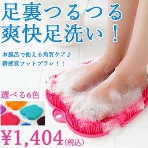 送料無料☆3個セット healthy life あおじる for HEALTH/青汁 美容 健康 ヘルシーサポート