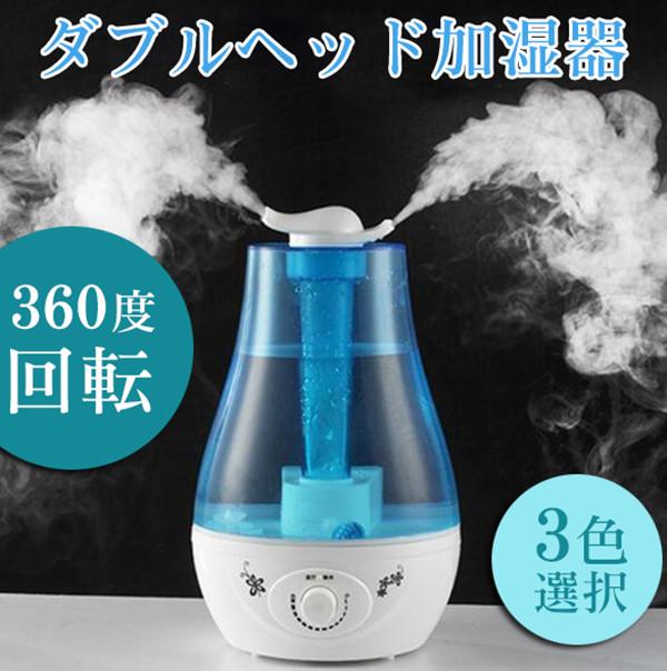 翌日発送 加湿器 大容量 360度回転 アロマディフューザー アロマ香り アロマオイル対応 アロマ芳香器 空気清浄 タイマー機能 加湿器 卓