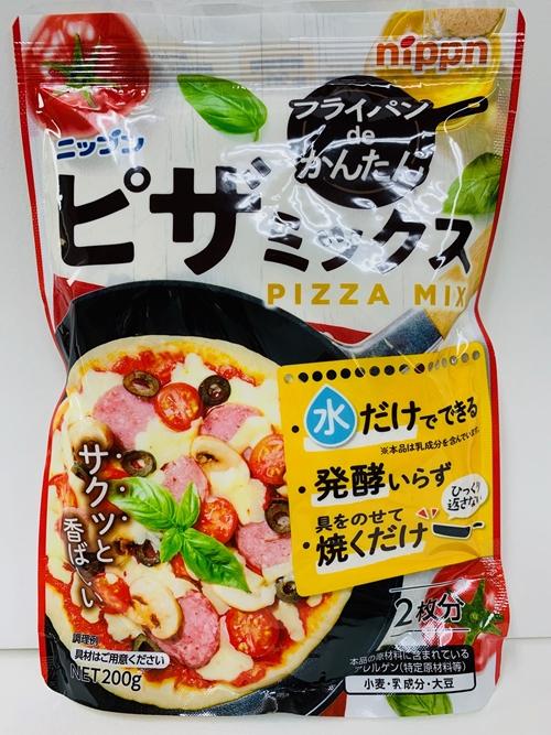 ニップン フライパンdeかんたん ピザミックス 200g【発酵いらず 水だけ 焼くだけ】46133