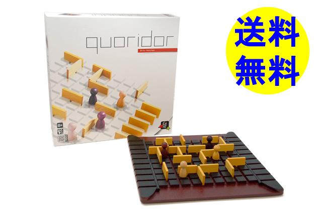 コリドール ギガミック Gigamic 知育玩具 ボードゲーム 子供 おもちゃ 5歳 小学生 誕生日プレゼント 誕生日 男の子 男 女の子 コリドー