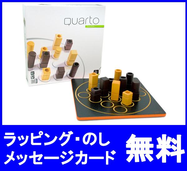 【送料無料】クアルト! ギガミック Gigamic 知育玩具 ボードゲーム 誕生日 おもちゃ フランス