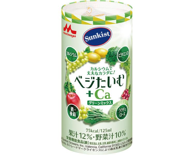 Sunkist(サンキスト) ベジたいむ+Ca グリーンミックス 125mL クリニコ