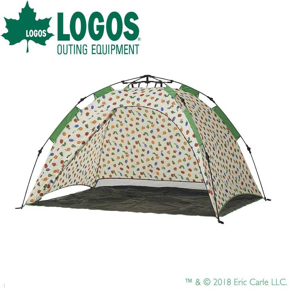 ロゴス LOGOS はらぺこあおむし Q-TOP フルシェード サンシェード テント シェード フルクローズ UVカット タープテント タープ 1人 2人