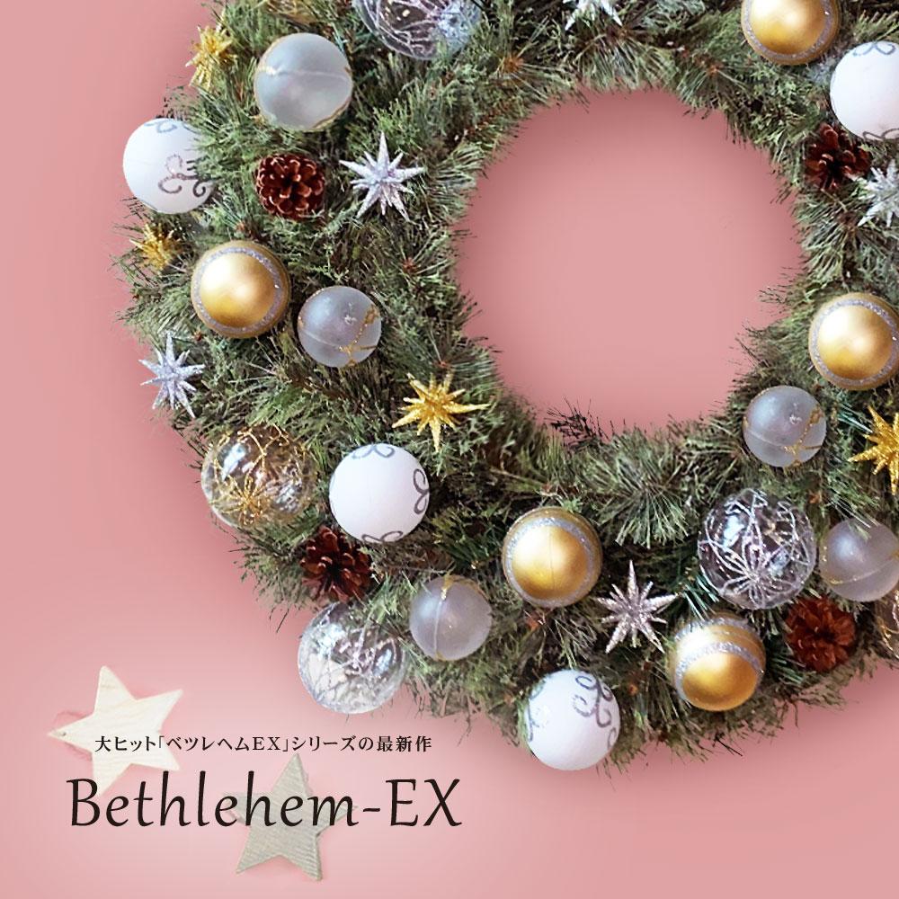 ベツレヘムのクリスマスリース ベツレヘムの星 クリスマス リース 玄関 北欧 おしゃれ ナチュラル ホワイト 特大 ギフト お歳暮 大きい