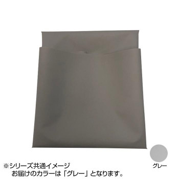 コンフィマルチシート 57×80cm グレー その他[▲][AB]