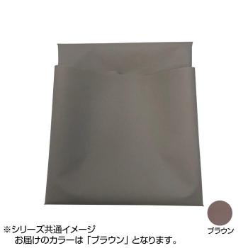 コンフィマルチシート 57×80cm ブラウン その他[▲][AB]