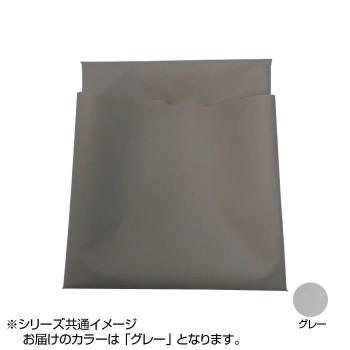 コンフィマルチシート 80×115cm グレー その他[▲][AB]