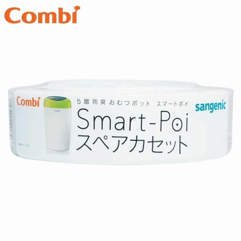 Combi(コンビ) 5層防臭おむつポットスマートポイ スペアカセット おむつ トイレ用品[▲][AB]