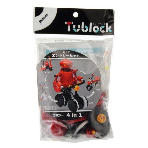 エントリーセット4in1 ロボカー 自転車 一輪車 プラント ブロック チューブロック おもちゃ 知育玩具 誕生日プレゼント 5歳 6歳 [▲][E]