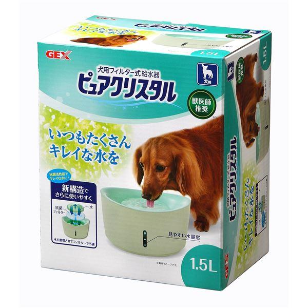 ジェックス株式会社 ピュアクリスタル 1.5L 犬用 ペット用品 ホビー ペット 犬[▲][TP]