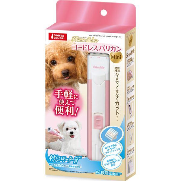 まとめ売りDP-933 コードレスバリカンミニ ×5セット ホビー ペット 犬[▲][TP]