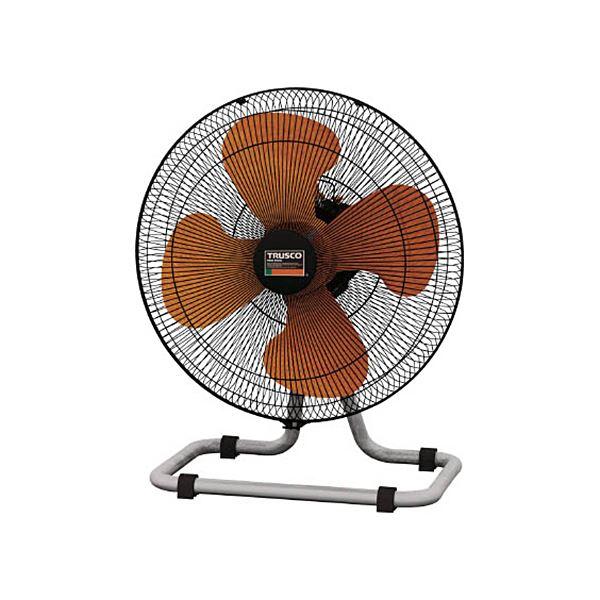 TRUSCO 45cm全閉式工場扇据え置きタイプ TFZR-45A 1台 家電 季節家電(冷暖房 空調) 扇風機 サーキュレーター[▲][TP]