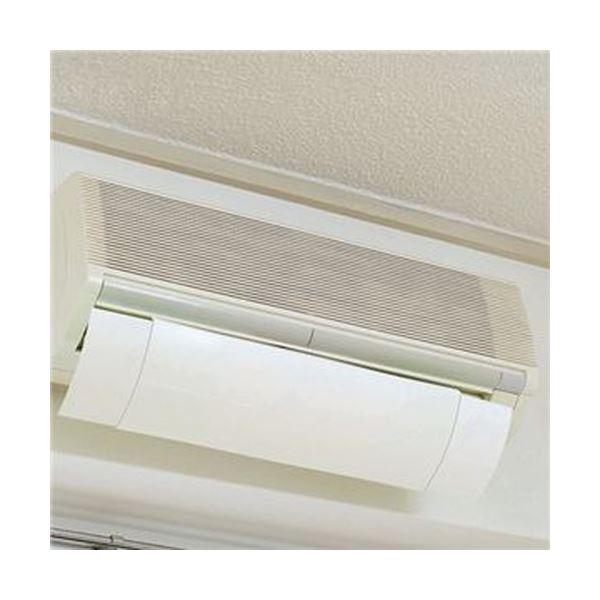 まとめ売り伊勢藤 エアコン風よけカバーホワイト/ホワイト I-478 1個 ×5セット 家電 季節家電(冷暖房 空調) 扇風機 サーキュレーター[