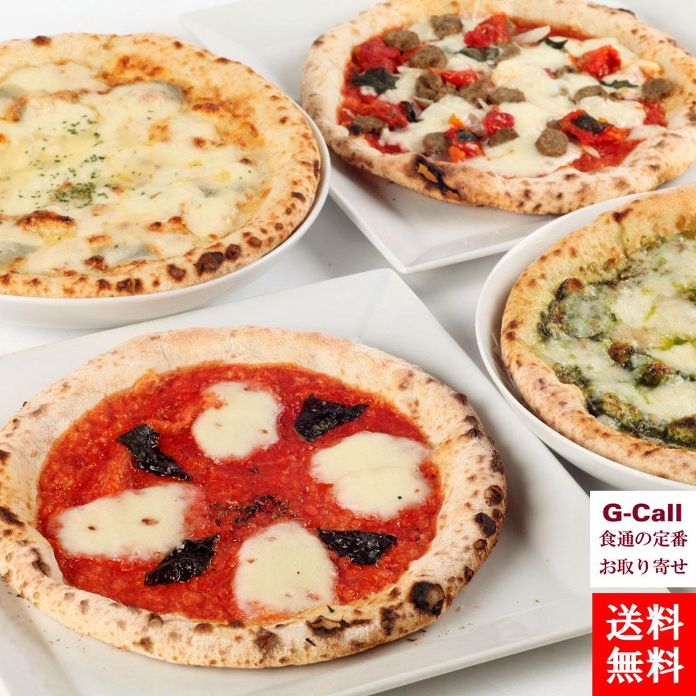 本格石窯ピザ 4種セット マルゲリータ クアトロフォルマッジョ ジェノベーゼ サルシッチャのピザ 南風堂 冷凍 pizza 国産小麦 有機天然酵