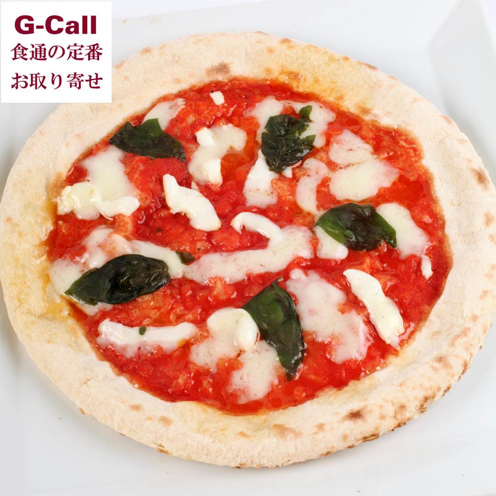 石窯ピザ 水牛のマルゲリータ 南風堂 トマトソース バジル モッツァレラチーズ 冷凍 pizza 国産小麦 有機天然酵母