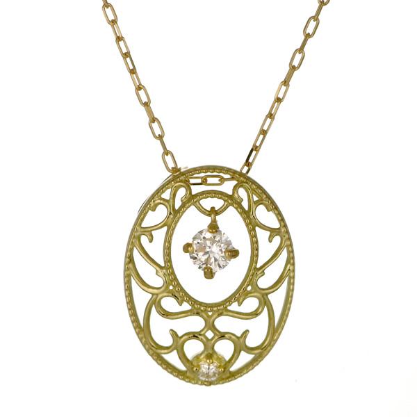 ネックレス K18イエローゴールド 18金 K18 18k ダイヤモンド エレガント 人気 おすすめ レディース 女性