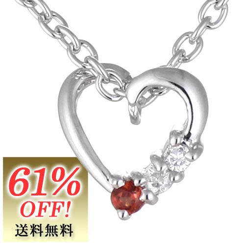 クリスマス ネックレス ガーネット ダイヤモンド 1月誕生石 ネックレス ハート レディース 人気 おすすめ 安い
