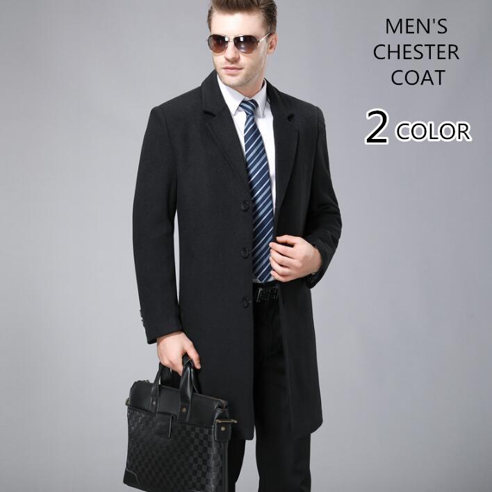 送料無料チェスターコート メンズ ビジネスジャケット ロング アウター 高品質 カシミアコート テーラードジャケット 紳士用 通勤 通学