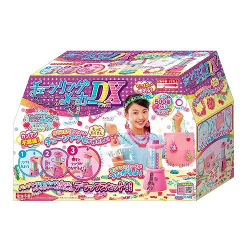 【送料無料】チェーンリングメーカーDX 手作り ガールズホビー メイキング アクセサリー おもちゃ 女の子プレゼント 誕生日プレゼント