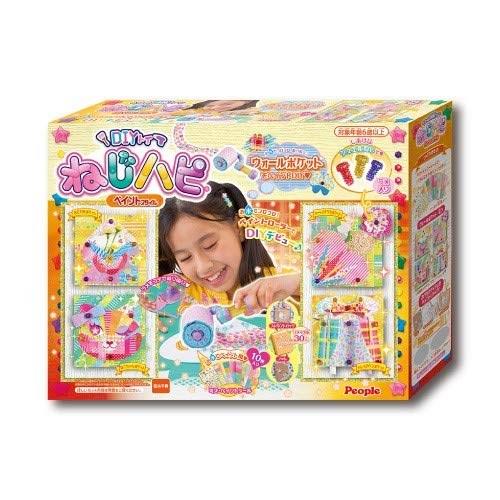 【送料無料】ねじハピ ペイントスタイル 手作り ガールズホビー メイキング アクセサリー おもちゃ 女の子プレゼント 誕生日プレゼント