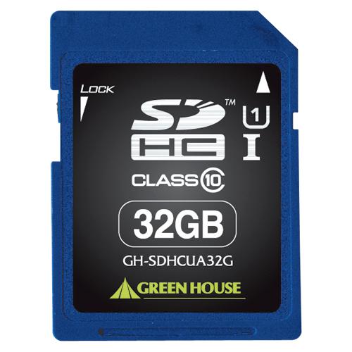 グリーンハウス SDHCメモリーカード