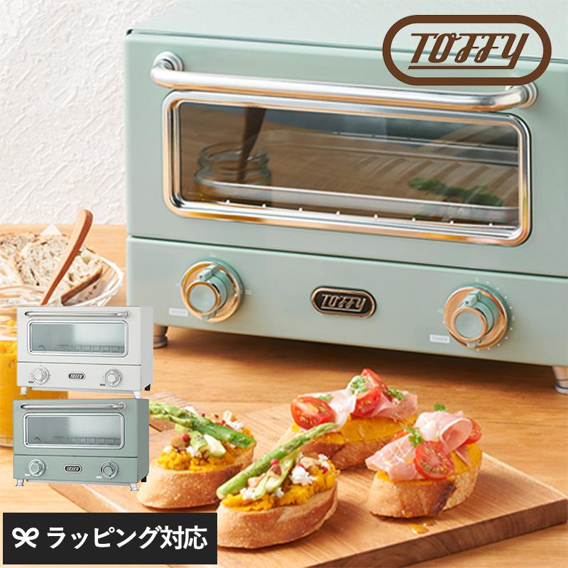Toffy トフィー 遠赤ヒーターオーブントースター トースター コンパクト 2枚 おしゃれ 一人暮らし 女性 かわいい 遠赤