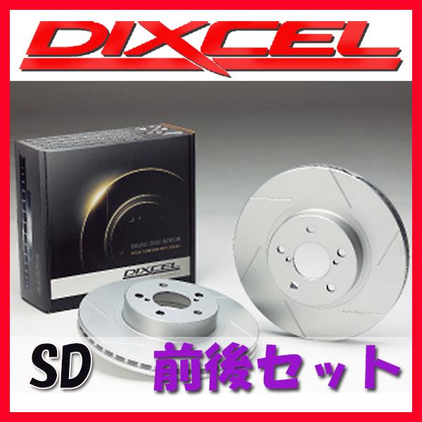 DIXCEL SD ブレーキローター 1台分 W204 (SEDAN) C250 (2.5 V6) 204052 SD-1114903/1154902