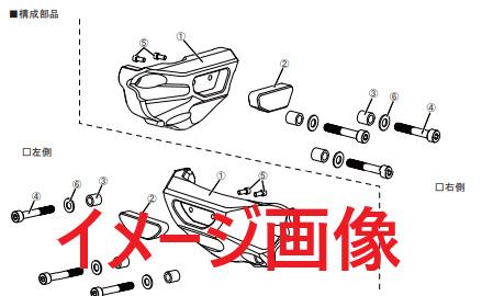 【ACTIVE(アクティブ)】 【4538792864112】エンジンカバースライダー 左右セット ZX-10R '11 〜 '18 1132701