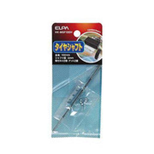 ELPA タイヤシャフト HK-MSF100H