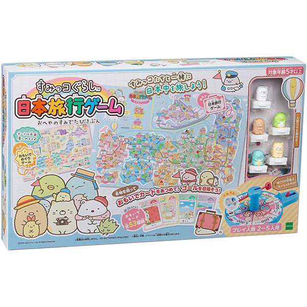 すみっコぐらし 日本旅行ゲーム おへやのすみでたびきぶん おもちゃ ボードゲーム