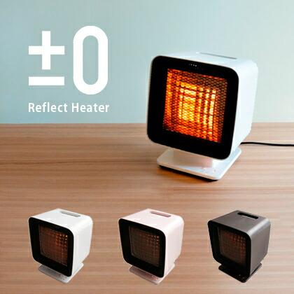 ヒーター ハロゲンヒーター リフレクトヒーター 暖房器具