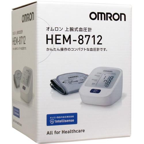 上腕式血圧計 HEM-8712 1台 【 オムロン 】 [ 医療機器 健康管理 体重計 ヘルスメーター 体組成計 血圧計 体温計 おすすめ ]
