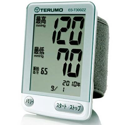 手首式血圧計 ES-T300ZZ 1台 【 テルモ 】 [ 医療機器 健康管理 体重計 ヘルスメーター 体組成計 血圧計 体温計 おすすめ ]