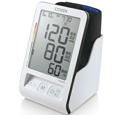電子血圧計 上腕式 CHUC515 1台 【 大洋製薬 】 [ 医療機器 健康管理 体重計 ヘルスメーター 体組成計 血圧計 体温計 おすすめ ]